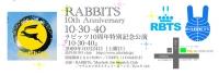 RAB_FL_4.jpg