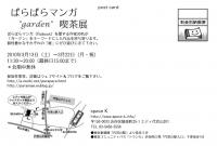 201002-11-75-a0164075_2158662.jpg