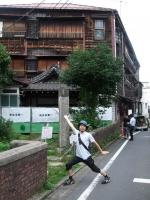 hongoukan1.jpg