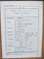 hongoukan6.jpg