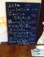 yukimenu1408_1.jpg
