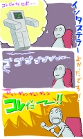 interobo_s.jpg