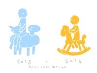 2014_2015x.jpg