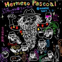 hermeto1701.png