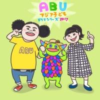 _abu_201707.jpg